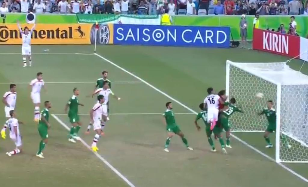 pucharazji2015 iran-irak cwiercfinal