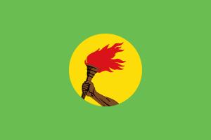 14 marca 1974 - Zair wygrywa Puchar Narodów Afryki
