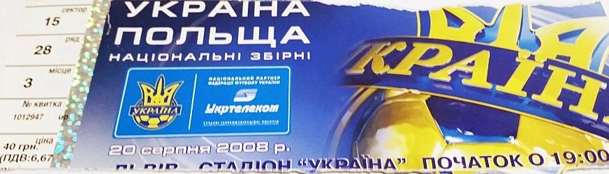 BIlet na mecz Polska - Ukraina 2008