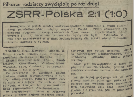 ZSRR - Polska 1967