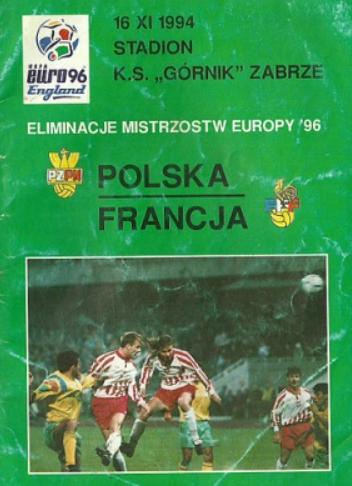 Polska - Francja 1994