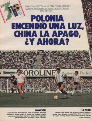 Argentyna - Polska 1984 Nehru Cup